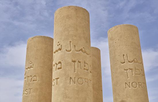Friedenssäulen an den israelisch-ägyptischen Grenzen